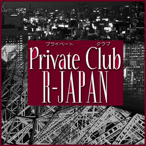Private Club R-JAPAN