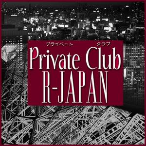 Private Club R-JAPAN