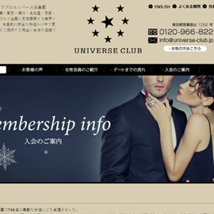 http _universe-club.jp_men