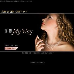 赤坂MayWay