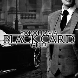 ブラックカードクラブ
